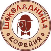 Фото лого Шоколадница