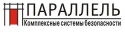 Группа компаний Параллель